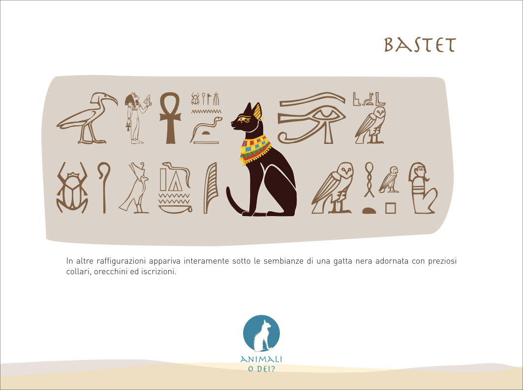 Antico Egitto 3